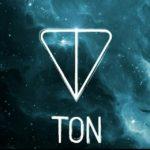 Telegram Open Network (TON) - как майнить и все о ней