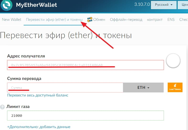 Как криптовалюту перевести в рубли